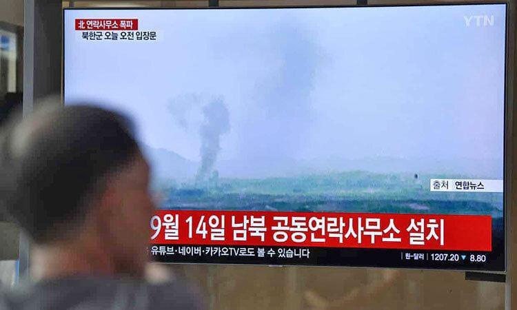 فیلم ، لحظه انفجار دفتر روابط مشترک دو کره در شهر مرزی کائسونگ