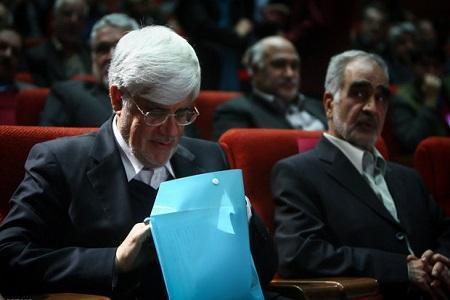 محمدرضا عارف از ریاست شورای عالی اصلاح طلبان کناره گیری کرد
