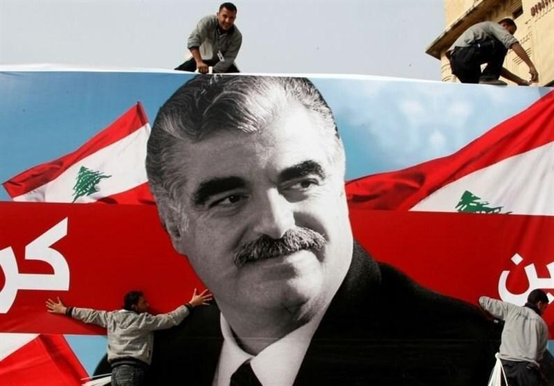لبنان، دادگاه ویژه ترور حریری: هیچ مدرکی مبنی بر دخالت حزب الله و سوریه در ترور رفیق حریری وجود ندارد