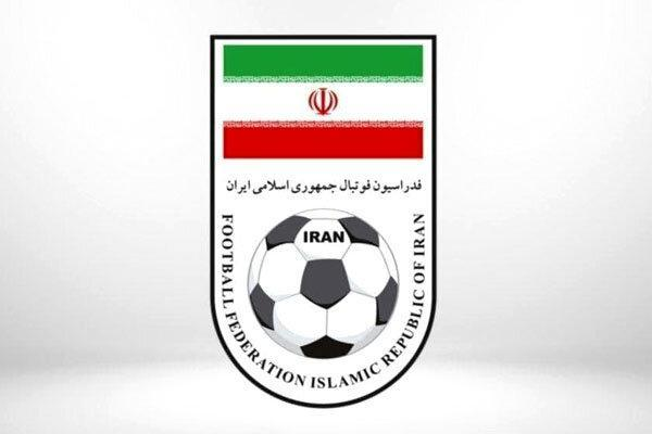هفتمین نماهنگ نامزدی ایران برای میزبانی جام ملت های آسیا منتشر شد